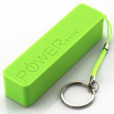 Power Bank a5  2600 mAh