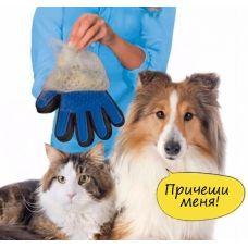 Перчатка для вычесывания шерсти домашних животных True Touch