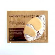 Коллагеновая маска под глаза Collagen Crystal Eye Mask золотая 2 шт